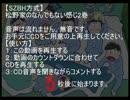 【SZBH方式】松野家のなんでもない感じ2【コメント専用無音動画】