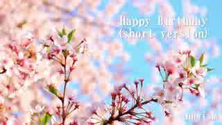 【重音テトオリジナル曲】Happy Birthday