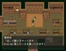 【実況】神聖なるRPG Part06【℃-uteRPG】