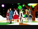 【ジャンル混合MMD】エイリアンと惑星ループ(再up)【大体23ジャンル】