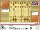 気になる棋譜を見ようその984(PONA 対 佐藤叡王)