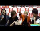 【新番組スタート】3/26 club AIR『神童紅蓮の一番スゲェのはホストなんだよ!』