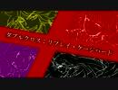 【DX3】ダブルクロス:リプレイ・ケージバード予告