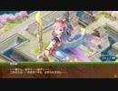 【城プロ音楽変更動画】選ばれし城娘と秘伝武具 聚楽の弓
