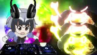 DJ ARAI-Sun