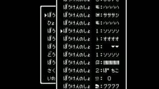 ラゴクエ4-2