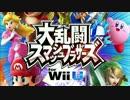 大乱闘スマッシュブラザーズ for Wii U ~ ロックマンアレンジメドレー