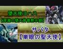 【遊戯王】ブギウギ遊戯 DUEL.7