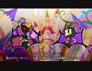 スーパーボンバーマンR エキスパート☆3クリア Part.4-3