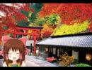 2ループごとに国が変わる神社.world music thumbnail