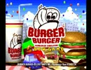 【バーガーバーガー】◆30代 はじめてのバーガーチェーン経営◆part1