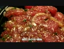 アメリカの食卓 648 ワイキキど真ん中でポキ丼を食す!(ハワ食③)