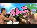 メニマニ提案おじさん【再々々々々UP】【モザイクver】