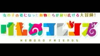 人気のスティッチ動画 149本2 ニコニコ動画