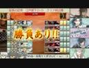 【刀剣乱舞】伊達組4振+α部隊で全マップ制覇放送ダイジェスト