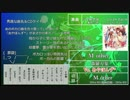 アレンジ曲で振り返る第13回東方人気投票 音楽部門【30-16】