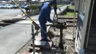 【片上鉄道】手動式遮断機