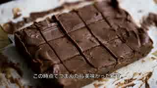 クリーム豆腐の生チョコレート - 材料3つ