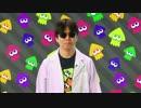 4/4公開Splatoon2【スプラトゥーン2】イカ研究員 新ステージ紹介(Nintendo Switch)