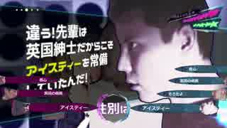 議論ホモラム ~野獣先輩の性別は?~