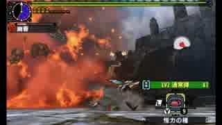 【MHXX】伝説の黒龍 ブレイヴヘビィソロ 8
