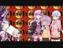 【ライジング斬】結月ゆかりはセクシィヒーローPart4【VOICEROID実況】