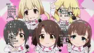【しんげき】キラッ!満開スマイル【1080p