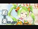 共鳴せし叛逆の魂-絶壱-(難)【気1/★4以下/Lv46-53】