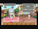 【アプリ版】けものフレンズ ホーム画面 セリフ集 その5