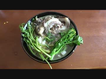 【自然を食べよう?】備蓄を食べよう!編 5/5