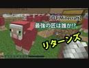 【日刊Minecraft】最強の匠は誰か!?リターンズ 芸術編3日目【4人実況】