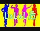 【APヘタリアMMD】LaLaL危【重量級春祭りFinal】