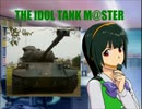 THE IDOL TANK M@STER 95「61式戦車」