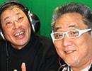 茶々入れおじさん ラジオ番組収録風景 第61回放送 ゲスト:むらべつ ムラベツが選ぶ最高の宿敵ダークヒーローベスト5