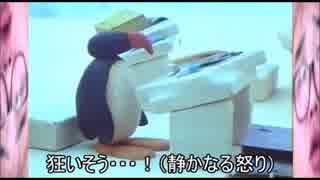 【ケツデカピングー】日常で使える語録集