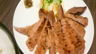 【これ食べたい】 定食いろいろ その9 ~肉料理編~