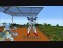 【Minecraft】JointBlockでロボもの?Part25【JointBlock】