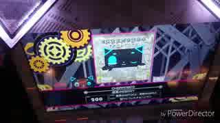 【BeatStream】ちぇるのぼーぐ赤979