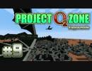 【Minecraft】 今から始める鬼畜工魔スカイブロック #9 【VOICEROID実況】