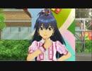 日刊ひびたか 第895号 「Little Match Girl」