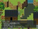 【実況】神聖なるRPG Part11【℃-uteRPG】