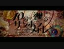 【文スト人力】10/分/で/巡/る/サ/ン/ホ/ラ/メドレー【企画】