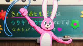自主制作アニメ「うさなわとび」