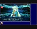 【Fate/GO 】最初の10連ガチャ鯖+αで戦い抜く。その1【ゆるく縛りプレイ】