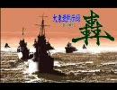 PC-98版ゲームOP集 ウルフチーム編 その2