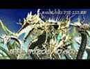 『PSO2』春の大型アップデート「光の果て、幻創の未来」紹介ムービーPart2