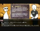 【クトゥルフ神話TRPG】ゆるい審神者の「絡繰る糸」【前】