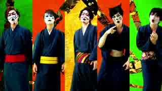 カブキブロックス「お江戸‐O・EDO‐」Short