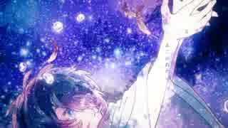 【ギリンカ】 よだかの星 【歌ってみた】