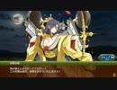 【城プロ音楽変更動画】共鳴せし叛逆の魂 -絶壱-